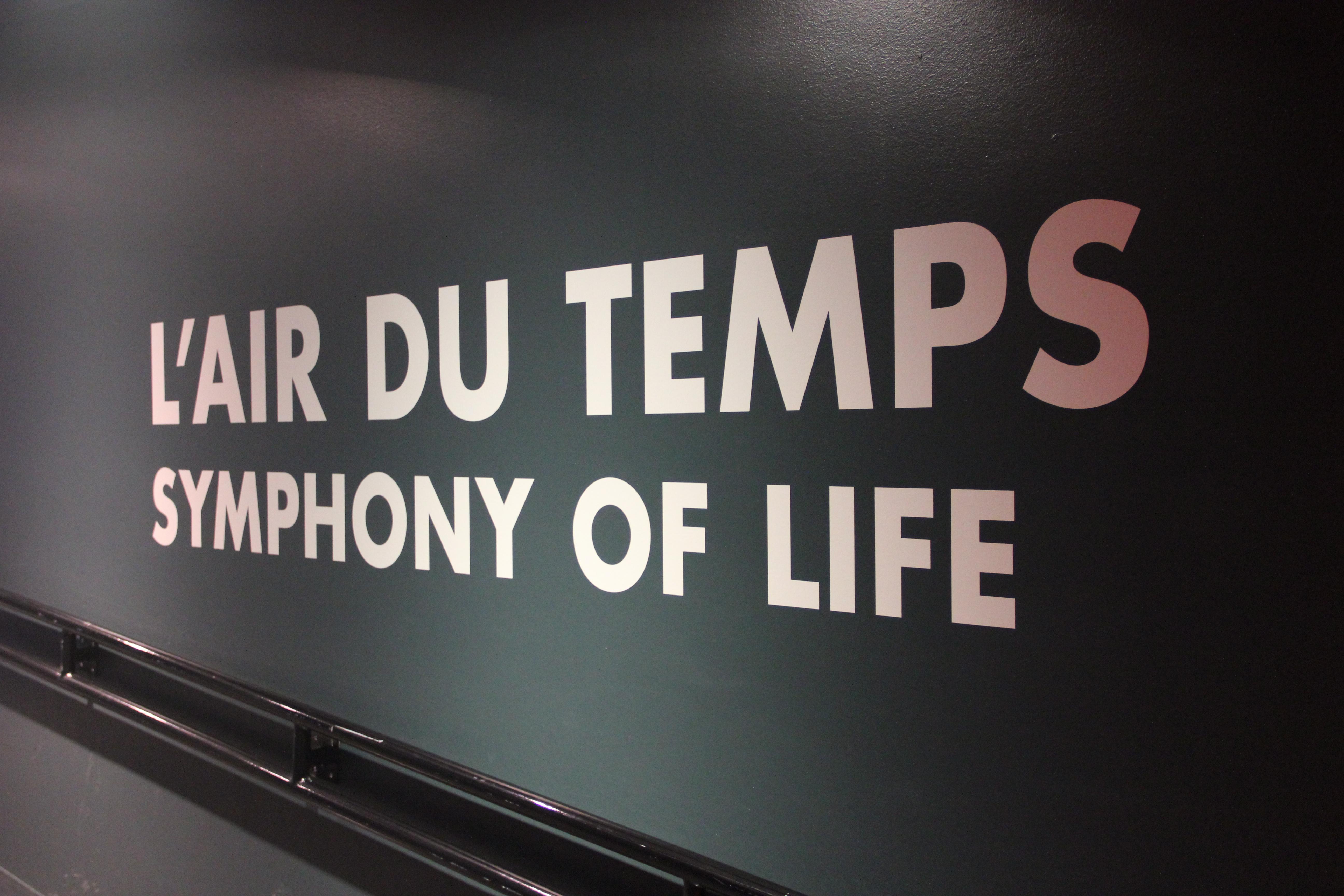 Montreal Biodome